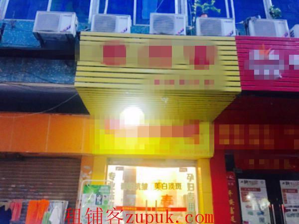 华景新城38平的盈利中美容院转让