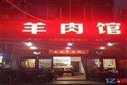 南坪东路成熟社区餐饮街盈利餐馆转让