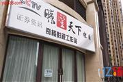 公交站旁边三通门面直接出租(适合任何行业)