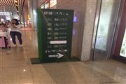 火车东站北广场美食城