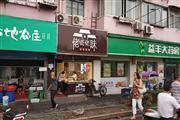 松江菜市场旁沿街十字路口旺铺 适合熟食卤味早餐小吃