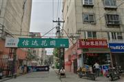 急转新华区永泰街信达花园营业中门店