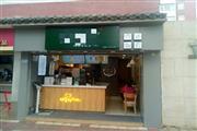 商业街奶茶店转让