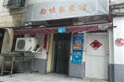 袁家岭地铁口写字楼下60㎡餐饮店转让,可做外卖