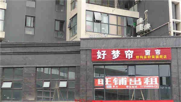 成都大学附近二楼商铺出租