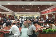 武汉大学食堂优质档口对外出租