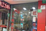 宝山共江路虎林路沿街十字路口精装修餐饮旺铺执照齐全
