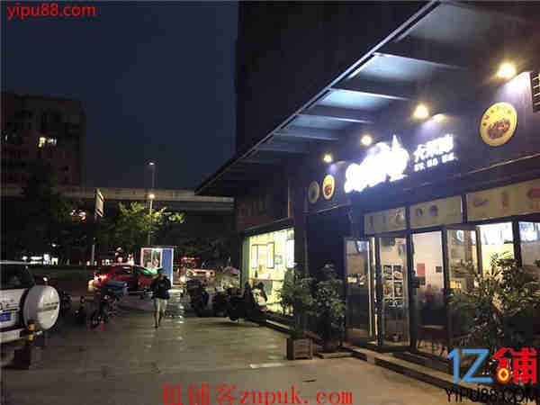 永辉超市旁临街28㎡冷饮店低价转让了!