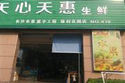 高档小区出入口100㎡生鲜店优价转让!