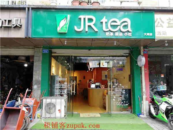 温江区 地铁C出口 临街精装奶茶店 半空转