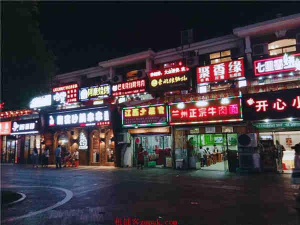 拐角双门头 上海大学边奶茶店转让(可空转)