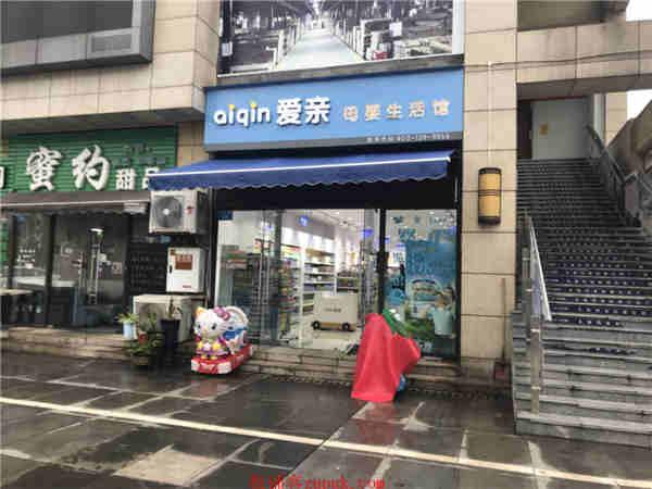 巴南新界广场母婴生活馆转让