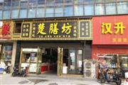 汉正街利济路临街酒楼餐饮美食城优惠急转让