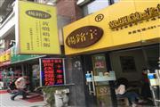宝山富锦路沿街一楼旺铺 临近地铁 客流稳定执照齐全