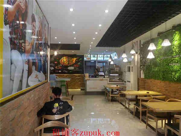 花果园国际中心117平披萨店转让