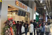 长宁中山公园核心成熟商圈沿街奶茶小吃旺铺 紧邻地铁
