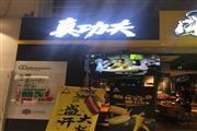 松江工业区沿街十字路口精装修旺铺 执照齐全客流稳定