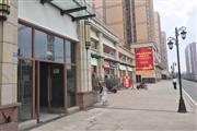 地铁口+大学城商圈+小区门口+85平大开间商铺