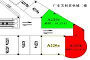 广东芳村茶业城2楼电梯口旺铺招商