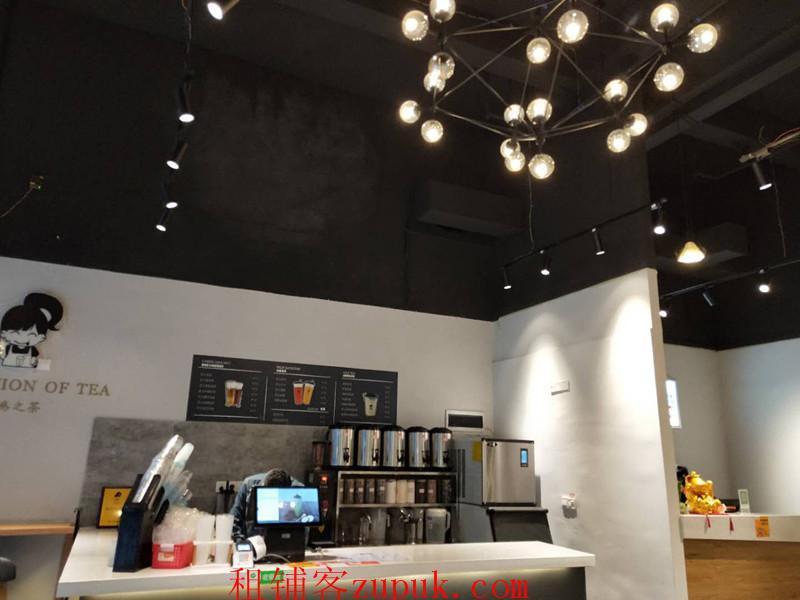 急转花果园兰花广场盈利芝士时光品牌奶茶店