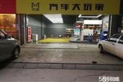 湘江世纪城临街门面旺铺转让租金便宜