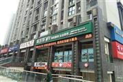 九龙坡奥园康城高端商业小区