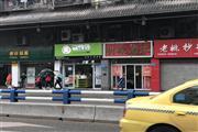 大学旁边的饮品店转让PDD