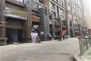 成都市锦江区三圣乡家政商铺带资源转让