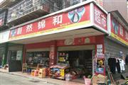 成熟小区临街拐角75㎡超市转让(多所学校)