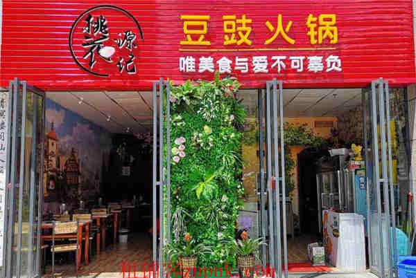 花溪大学城思雅美食城火锅店转让