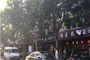静安玉佛寺核心成熟商圈沿街旺铺 临近地铁 人流火爆