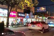 闵行航华沿街小区门口旺铺 适合百货0售美容美发美甲
