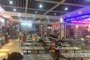 徐家汇中心地段商铺火热招商中(只限餐饮)