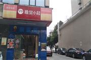 临街拐角72㎡日营业额3500+超市整转!