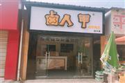 武汉纺织大学(阳光校区)后街旺铺转租