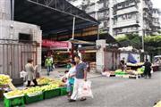 锦江 莲花菜市场 门口第一家 水果店转让