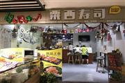 恒大影城超市出口30㎡寿司店2.2万急转