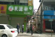 商业街核心商铺,位置明显,旁边市场+学校,客流充裕