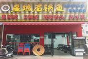 几所学校附近成熟小区160㎡拐角餐饮店转让(可做夜宵)