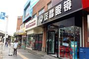 中联创意广场110平米临街旺铺出租(非中介)