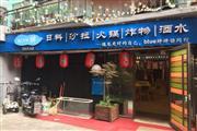 中南财大商业街特色餐饮酒楼转让