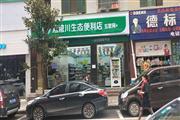 清镇市盈利新开连锁便利店转让