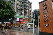 8500月租天河南步行街街临街2楼楼上铺可做摄影美容书吧