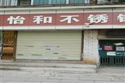 小东门省建材市场旺铺出租
