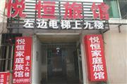 湘雅附二附近入住率90%以上380㎡旅馆优价转让!