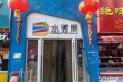 山师东路水云间商场旺铺出租