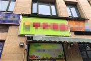 (广场旁)中高档小区出入口35㎡独家水果店转让(可空转)