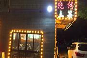 成熟小区+学校旁临街85㎡的夜宵店转让!