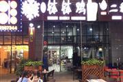 花果园Q区2栋临街门面餐饮店生意转让