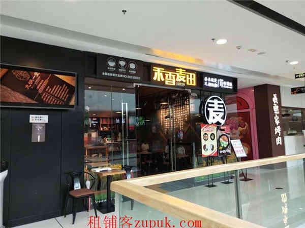 观山湖万达广场禾香麦田煲仔饭餐饮店生意转让